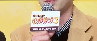 圭賢今年替代役當兵 SJ最快2019年合體