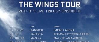 BTS世界巡演日程公開 本週末首爾開唱