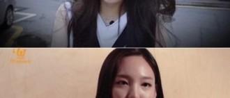 Twice娜妍精緻外貌引關注 看起來很像柳真?