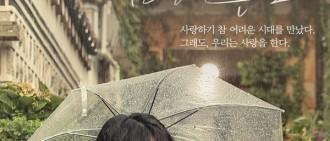 受中秋假日影響 韓劇集體收視低迷