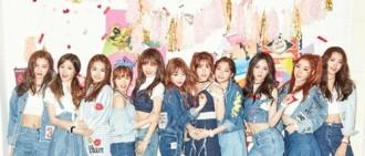 I.O.I小分隊確定8月9日發新曲 與BLACK PINK宇宙少女競爭