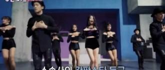 《名單》盤點獨自撐起公司的明星 歌手IU位居榜首