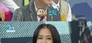 EXO燦烈:SISTAR中最適合的準兒媳婦是?