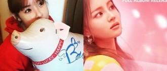 朴春時隔兩年重新啟動SNS 暗示2NE1即將回歸?