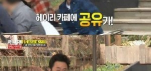 《Running Man》孔侑驚喜登場 劉在石套近乎反遭嫌棄