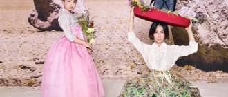 Haru、姜惠貞的韓服母女畫報