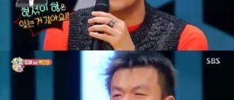 朴軫泳:楊賢碩的評語是準備好的