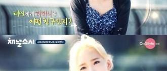 泰妍:沒有Tiffany的世界,如同沒有了幸福
