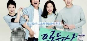 金秀賢主演的「製作人」公開五張官方海報