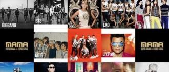 [直播] 2015 Mnet Asian Music Awards in HONG KONG