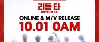iKON預告來襲  出道專輯主打歌《RHYTHM TA》海報公開