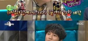 車太賢承認哥哥是電影公司代表 曾製作《走到盡頭》等多部電影