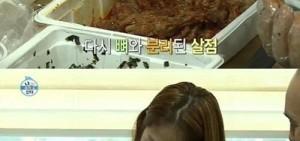 """""""韓流女王""""朴信惠怎樣成為無缺點女演員的呢?"""