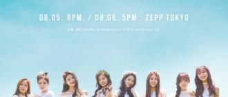 Lovelyz辦首個海外個唱 8月與粉絲相約日本