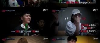 《Hit the Stage》首波預告曝光 少時孝淵、SHINee泰民、Infinite Hoya最被看好