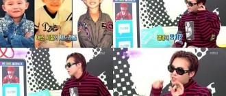 G-Dragon:從小就想當「王」