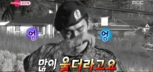 尹恩惠:孔侑-朱智勛-俞承豪,和我拍完戲后都入伍了