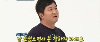 被SHINee珉豪打臉 鄭亨敦見笑轉生氣