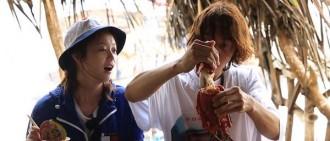 《RM》發布新預告照 李光洙全昭旻變吃貨