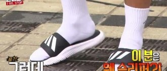《RM》金鐘國穿拖鞋亮相 竟是痛風所致