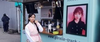 2PM玉澤演送咖啡車支持金所炫 不忘邀其軍隊探望