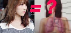 歌迷發現在課本內的圖片和少女時代太妍的怪誕相似之處