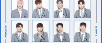 Wanna One成廣告界寵兒 代言運動休閒品牌