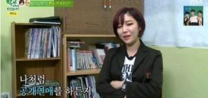 佳仁面對男友朱智勛的提問,「現在流行公開戀愛」