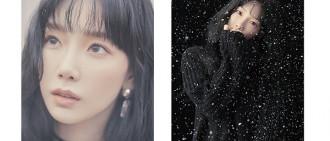 韓國發行太妍封面交通卡 15日起限量銷售
