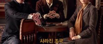 「暗殺」成今年最賣座的韓國電影