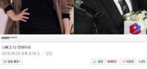 【網友評論】俞利秘戀吳昇桓5個月 網友讚選男人好眼光