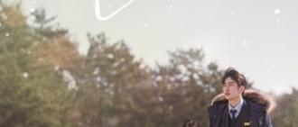 珍榮主演電影《雪絲》將在3月1日上映
