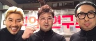 《Jobs》進行第二次錄製 朴明洙問盧弘喆是否回歸《無挑》