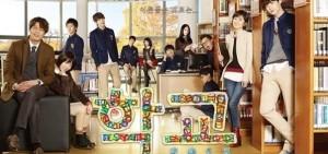 KBS今年下半年製作《學校2015》 放送時間及演員未定