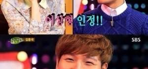 盤點:韓國綜藝中大勢的明星情侶