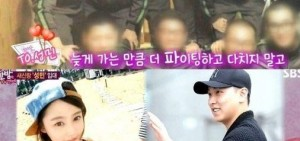SJ晟敏入伍妻子回娘家 囑咐丈夫保重身體