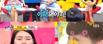 《同床異夢》EXO狂粉中學生登場:不關注EXO就會被孤立?