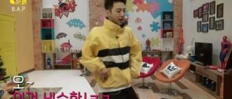 【影片】B.A.P方容國在《Today′s Room》跳iKON、Twice、EXID舞蹈