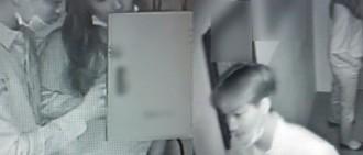 KAI Krystal玩密室逃脫監視畫面遭洩 發布者公開致歉