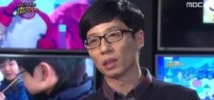 劉在石:要有為節目犧牲全部的覺悟