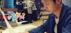 鄭俊英放棄電台收聽率隨意主持 因為EXO出演同時段節目?