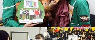 《偶像運動會》溫暖的Cube Family  提供特級聯合應援