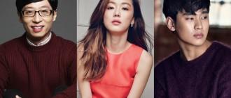網民選擇了劉在石,全智賢和金秀炫是韓國頂級明星