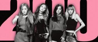 BLACKPINK《Boombayah》MV播放次數破2億 再創新紀錄
