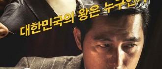 盤點2017年值得期待的韓國電影TOP10
