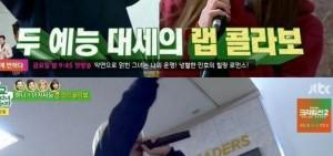 《我去上學啦》康男-HaNi合跳《上下》 特別舞台引歡呼