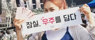 蔡妍觀看演唱會提早離場 SNS就失禮行為道歉