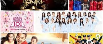 你知道嗎?中國版韓綜至少有26檔!