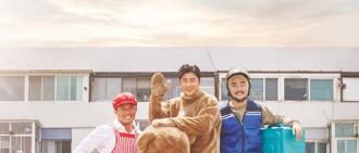 秋成勳安貞桓等出演tvN新綜 9月13日首播