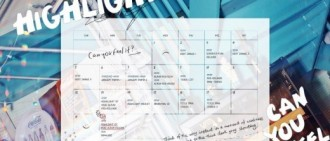 BEAST改名Highlight再出發  20日攜迷你專輯回歸